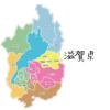 滋賀県の子供医療費助成は?子育て環境と市町村ごとの助成制度
